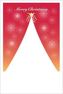 ツリーの部分にメッセージが書けるクリスマスカード