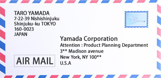 会社宛の印字例