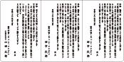 三つ折りカード(洋2/洋1)