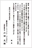 単カード(洋2/洋1)