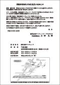A4 大礼紙(長3/洋長3)